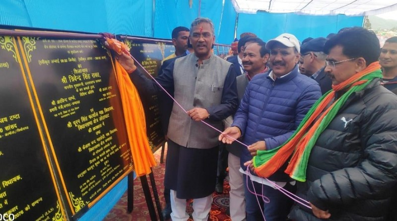 चंपावत के लोगों के लिए अच्छी खबर है। जिले में अब विकास कार्यों के रफ्तार में तेजी आने वाली है।
