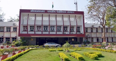 देहरादून के केंद्रीय वैज्ञानिक एवं औद्योगिक परिषद के भारतीय पेट्रोलियम संस्थान में भारत अंतर्राष्ट्रीय विज्ञान महोत्सव 2020 के परिचयात्मक सम्मेलन का वर्चुअल आयोजन किया गया।