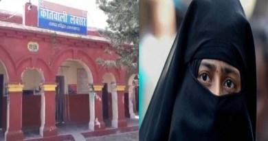 हरिद्वार: पहले पत्नी को पीटकर घर से निकाला, फिर दिया तीन तलाक, इंसाफ के लिए थाने पहुंची पीड़िता
