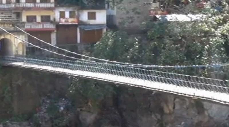 नेपाल सरकार ने अपने व्यापारियों और नागरिकों के हितों को ध्यान में रखकर पिथौरागढ़ के धारचूला को जोड़ने वाले अंतरराष्ट्रीय पुल को हफ्ते में दो दिन खोलने की अपील की है।
