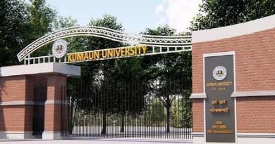 उत्तराखंड के कुमाऊं विश्वविद्यालय को एशिया विश्वविद्यालय रैंकिंग में 551-600 से बीच का स्थान मिला है।