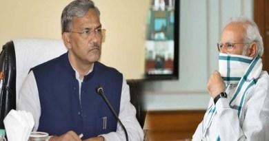 24 नवंबर को उत्तराखंड समेत अन्य राज्यों के सीएम से PM करेंगे चर्चा, कोरोना रोकथाम को लेकर देंगे दिशा निर्देश