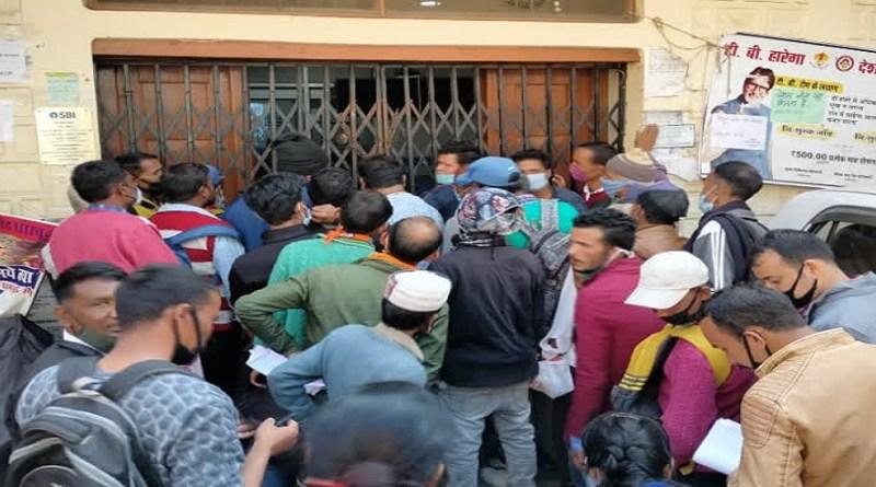 पिथौरागढ़ में नेपाली पेंशनर्स के आने से कोरोना का खतरा और बढ़ गया है। इनके लिए अतंरराष्ट्रीय झूलापुल 5 दिन के लिए खोले गए हैं।