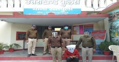 पौड़ी गढ़वाल के चौबट्टाखाल इलाके में छात्रा के साथ मारपीट और रेप की कोशिश करने के आरोप में पुलिस ने एक शख्स को गिरफ्तार कर लिया है।