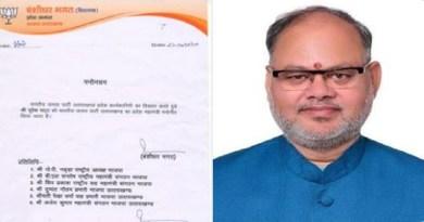उत्तराखंड बीजेपी में लंबे समय से खाली महामंत्री के एक पद पर पार्टी के वरिष्ठ नेता सुरेश भट्ट को नियुक्त कर दिया गया है।