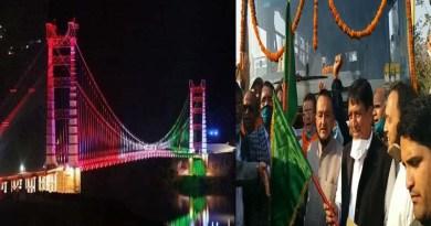 टिहरी: त्रिवेंद्र सरकार का एक और तोहफा, डोबरा चांठी पुल के साथ ही अब रोडवेज बस को दिखाई हरी झंडी
