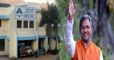 उत्तराखंड वासियों को त्रिवेद्र सरकार का तोहफा, इस जिले में खुलने जा रही प्रदेश की पहली मॉडल डेयरी