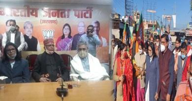 दो दिवसीय उत्तराखंड दौरे पर बीजेपी प्रदेश प्रभारी दुष्यंत गौतम और सह प्रभारी रेखा वर्मा