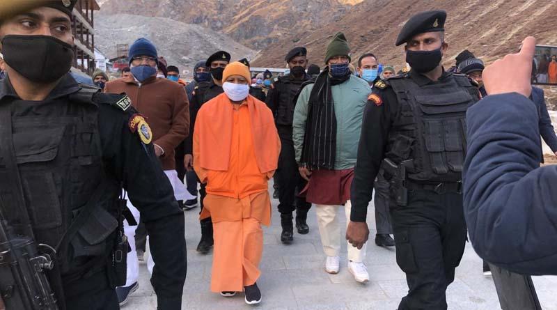 CM त्रिवेंद्र संग रुद्रप्रयाग पहुंचे यूपी सीएम योगी आदित्यनाथ, बाबा केदार के दर मत्था टेककर लिया आशीर्वाद