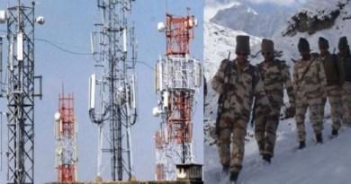 BSNL ने चमोली में भारत-चीन बॉर्डर पर तैनात सेना और आईटीबीपी की जवानों को दिवाली तोहफा दिया है। संचार कंपनी ने यहां स्थित मलारी क्षेत्र में अपनी सर्विस शुरू कर दी है।