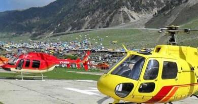 रुद्रप्रयाग के केदारनाथ में पांच हवाई कंपनियों ने अपनी हेलीकॉप्टर की सर्विस को बंद कर दिया है। जबकि कई और कंपनियां भी अपनी सर्विसेज बंद करने का मन बना रही है।
