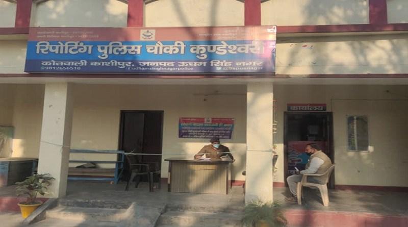 काशीपुर के कुंडेश्वरी में साइबर ठगी हैरान कर देने वाला मामला सामने आया है। ठगों ने लोनेक्स केमिकल एंड इंजीनीयरिंग फर्म के बैंक खाते से करीब 27 लाख 75 हजार रुपए उड़ा लिए।