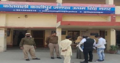 उधम सिंह नगर के काशीपुर तीन तलाक और दहेज के दानवों एक्शन हुआ है। पुलिस ने महिला की शिकायत पर पति समेत पांच लोगों के खिलाफ केस दर्ज किया है।
