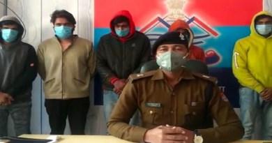 हरिद्वार में भगवानपुर पुलिस ने लेबर फैक्ट्री में लूट का प्लान बना रहे 5 लोगों को गिरफ्तार किया है। पुलिस ने आरोपियों के पास से हथियार भी बरामद किया है।