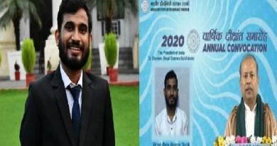 मजदूोर के बेटे ने किया कमाल, IIT रुड़की में स्वर्ण पदक जीतकर किया बिहार का नाम रौशन, माता-पिता को दिया सफलता का श्रेय