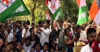 यूथ कांग्रेस ने की पिथौरागढ़ में परीक्षा केंद्र बनाने की मांग