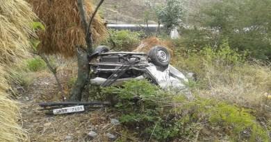 टिहरी गढ़वाल के चिन्यालीसौड़ प्रखंड में भीषण सड़क हादसा हुआ है। मैक्स वाहन के खाई में गिरने से ड्राइवर समेत चोर लोग घायल हो गए हैं।