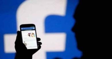 नैनीताल में पुलिस ने फर्जी फेसबुक अकाउंट बनाकर एक लड़की को आपत्तिजनक मैसेज भेजने के आरोप में अज्ञात शख्स के खिलाफ केस दर्ज किया है। पुलिस ने ये केस आईटी एक्ट और छेड़खानी के आरोप में दर्ज किया है।