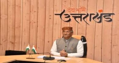 उत्तराखंड कैबिनेट की आज शाम 5 बजे बैठक होनी है। मु्ख्यमंत्री त्रिवेंद्र सिंह रावत की अध्यक्षता में होने वाली इस मीटिंग में कई योजनाओं और प्रस्तावों पर मुहर लग सकती है।