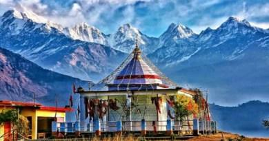 मुनस्यारी में स्थित नंदा देवी मंदिर का एक वीडियो इन दिनों सोशल मीडिया पर तेजी से वायरल हो रहा है। इस वीडियो में मंदिर के आसपास का नजारा दिख रह है,