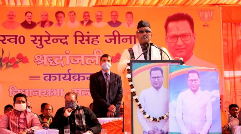 मुख्यमंत्री त्रिवेंद्र सिंह रावत के ड्रीम प्रोजेक्ट 13 डिस्ट्रिक 13 डेस्टिनेशन योजना के तहत नैनीताल के लिए शासन से 191 लाख की धनराशि जारी कर दी है।