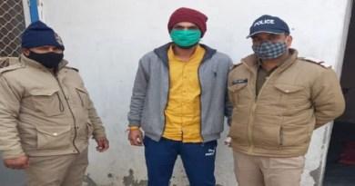 उधम सिंह नगर में पुलिस ने बीजेपी नेता राघेश शर्मा के बेटे पवन शर्मा को गिरफ्तार किया है। आरोप है कि उसने आवास विकास चौकी क्षेत्र में एक रेस्टोरेंट में गाली-गलौज, मारपीट, तोड़फोड़ और लूटपाट की कोशिश की।