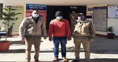 उत्तरकाशी पुलिस को मिली एक और सफलता, धरा गया सचिवालय में नौकरी दिलाने के नाम ठगी का आरोपी