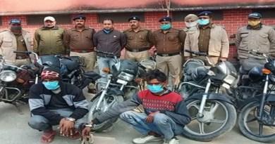 उधम सिंह नगर में पुलिस ने बाइक चोर गिराह का भंडाफोड़ किया है। पुलिस ने रिया बलराम नगर रोड से दो बाइक चोरों को गिरफ्तार किया है।