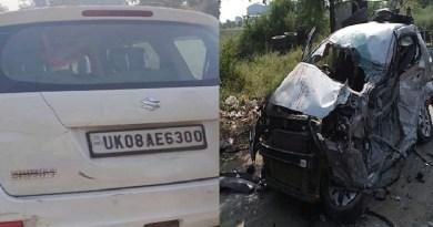 उत्तर प्रदेश के रायबरेली में ट्रक-कार की भीषण टक्कर ! उत्तराखंड के युवक की दर्दनाक मौत