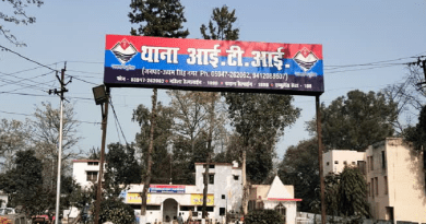 काशीपुर: पुलिस के लिए मुसीबत बनी सनकी महिला, पहले मां को मारा चाकू, फिर 5 लोगों को काटा दांत