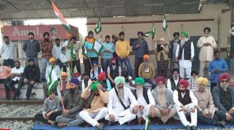 उधम सिंह नगर के बाजपुर रेलवे स्टेशन पर भी किसानों ने प्रदर्शन किया। इस दौरान प्रदर्शनकारियों ने केंद्र सरकार के खिलाफ जमकर नारेबाजी करते हुए सरकार से कृषि कानून को वापस लिए जाने की मांग की।