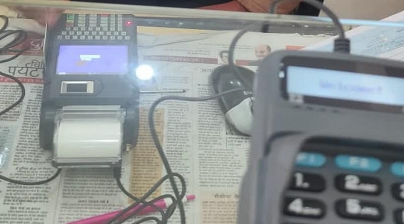 टिहरी गढ़वाल के धनौल्टी में गुरुवार से स्वाइप मशीन का काम शुरू हो गया। लोगों में खुशी की लहर है।