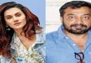 बॉलीवुड की मशहूर हस्तियों, फिल्म निर्देशक अनुराग कश्यप, अभिनेत्री तापसी पन्नू और फिल्म निर्माता विकास बहल के 30 ठिकानों पर तलाशी ली।