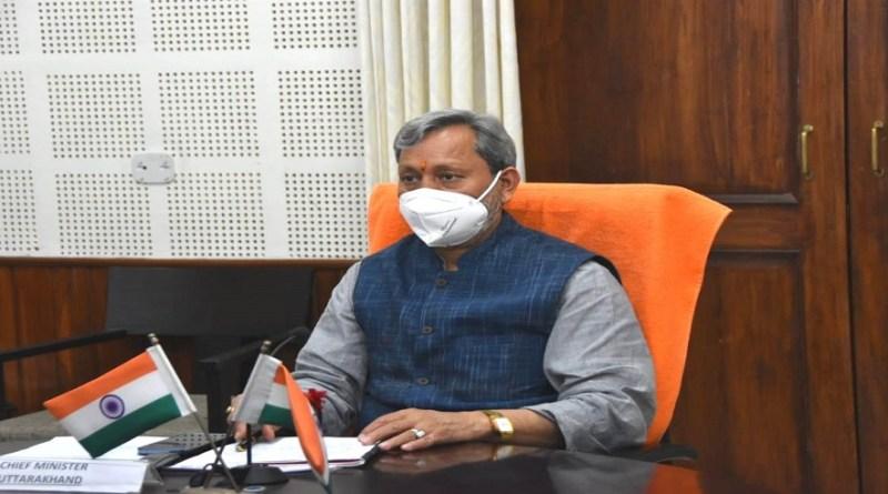 57 साल के हुए उत्तराखंड के CM तीरथ रावत, पीएम मोदी समेत तमाम बड़ी हस्तियों ने ट्वीट कर दीं बधाई