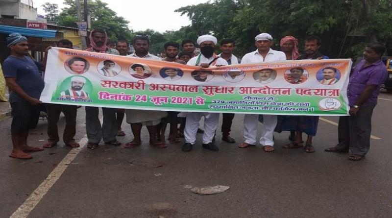 उत्तर प्रदेश के गाजीपुर के सेवराई तहसील समेत आसपास के इलाकों में सरकारी अस्पतालों की हालत सुधारने की मांग को लेकर कांग्रेस ने आवाज बुलंद की है।