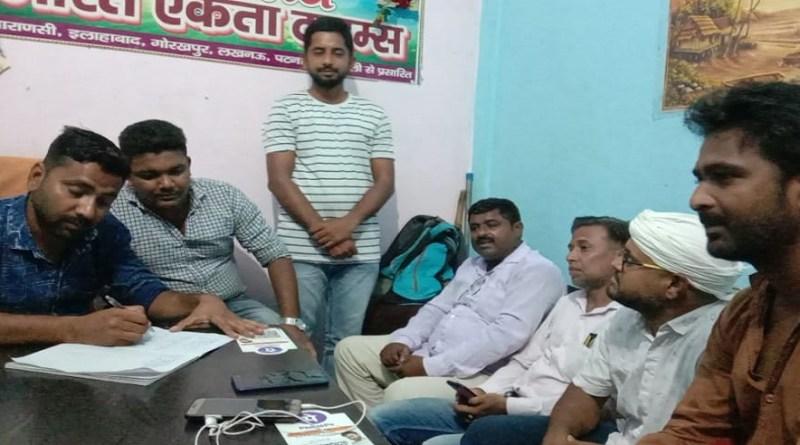 गाजीपुर: सेवराई तहसील में मीडिया प्वाइंट पर हुई महा-ग्रामीण पत्रकार एसोसिएशन की बैठक, कई अहम मुद्दों पर हुई चर्चा