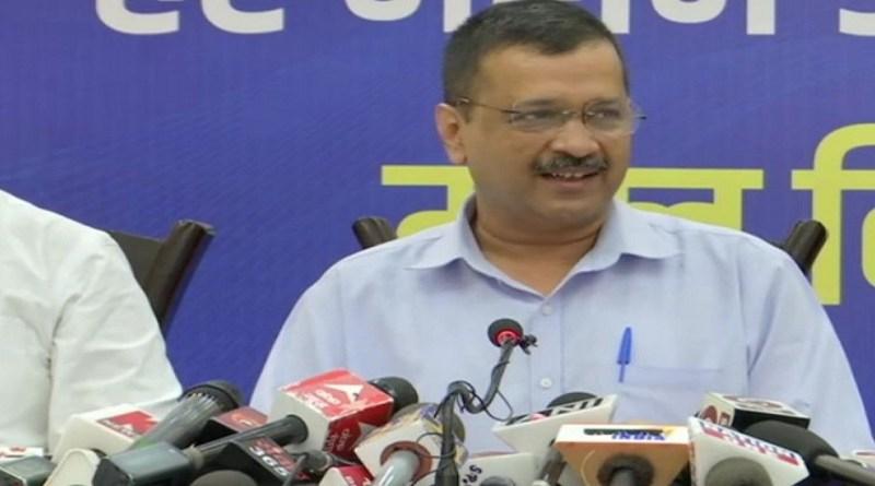 अरविंद केजरीवाल रविवार को देहरादून पहुंचे। यहां प्रेस कॉन्फ्रेंस कर केजरीवाल ने दिल्ली की तर्ज पर उत्तराखंड में 300 यूनिट फ्री बिजली देने का ऐलान किया है।