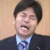 野々村被告、NHKに号泣放送停止要求wwww