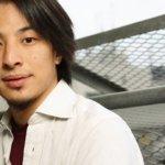 【朗報】ひろゆき氏が2ちゃんねる管理人に戻ってくる 2ch.netについて統一ドメイン名紛争処理方針に申立て