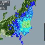 地震だああああああああああああああ【16日21時23分頃地震がありました。震源地は茨城県南部 震度5弱】