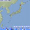 【地震速報】内浦湾 震度4 マグニチュード4.0