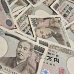 【悲報】天下り官僚、月2回勤務するだけで年収1000万円wwwwwww