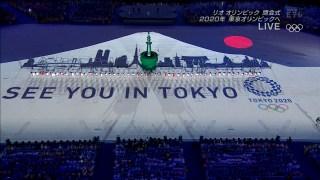 【超悲報】東京五輪PR、安倍マリオなど、8分PRに22億円かかってた。