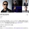 EXILE ATSUSHI(36)、海外留学することを発表