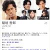 【速報】元SMAP・稲垣吾郎が本日結婚か…