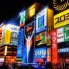 大阪地下鉄新会社の名前は「大阪メトロ」で決定! 略して大トロw