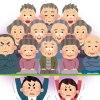 【超高齢社会】日本に100歳以上が6万5692人もいると判明・・・
