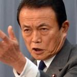 【悲報】麻生氏、新聞報道批判の件で謝罪…
