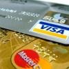 【悲報】安倍首相のクレジットカードはVISAのゴールドだったもよう…