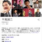 【訃報】ラグビー元日本代表監督 平尾誠二さん死去…